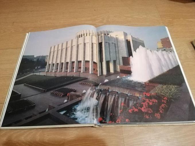 Фотоальбом Україна під редакцією Л.М Кравчука