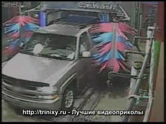 video-na-avtomoyke-onlayn