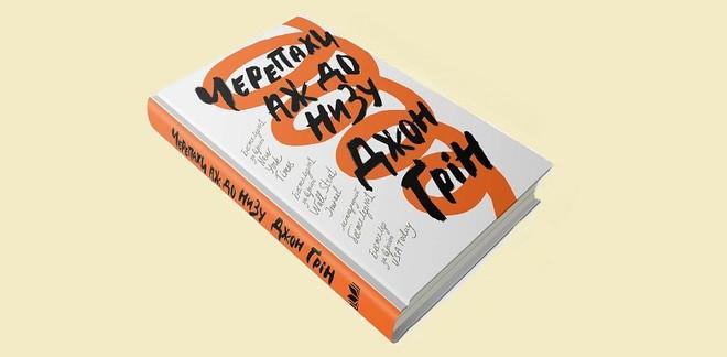 Что почитать в феврале: твой must-read на месяц