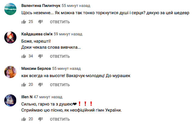 """Океан Ельзи презентовали новую песню """"Човен"""": поклонники уже назвали её шедевром"""