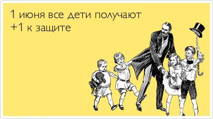 ТОП лучших Atkritok про детей и родителей