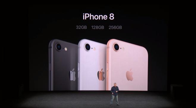 Новий iPhone 8: характеристики, ціна і все, що потрібно знати про новий гаджет від Apple