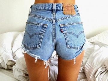С чем носить джинсовые шорты: стильные луки Кендалл Дженнер (фото)