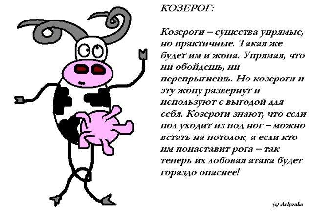 babi-v-pozah-onlayn