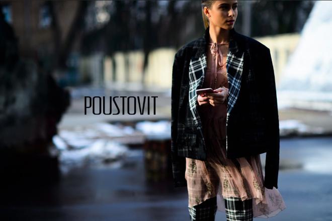 Кампейн для Poustovit снял стритстайл-фотограф Адам Кац Синдинг