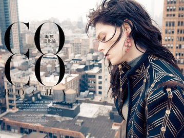 Коко Роша в фотосессии для Harper's Bazaar (август 2016)