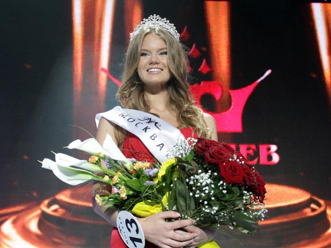 Міс Київ 2011, Олена Сендецька