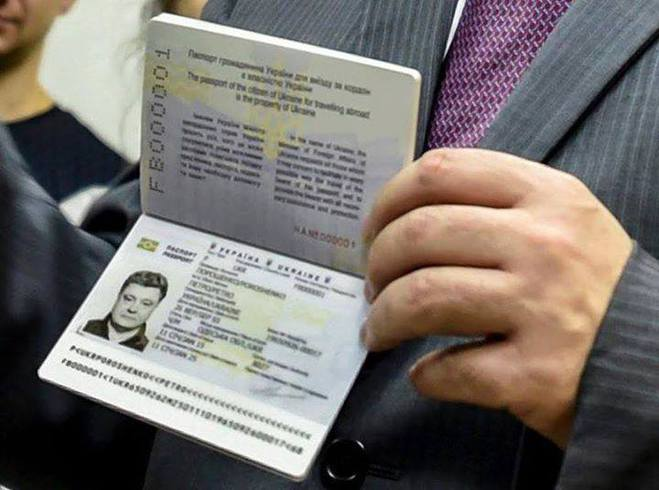 Как выглядит и <b>сколько</b> <b>стоит</b> биометрический паспорт ...