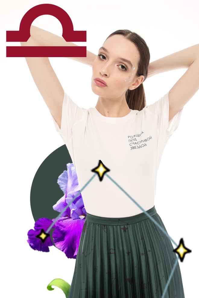 Модний зодіак від Vika Adamskaya