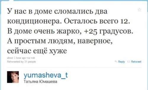 Как я ее понимаю))