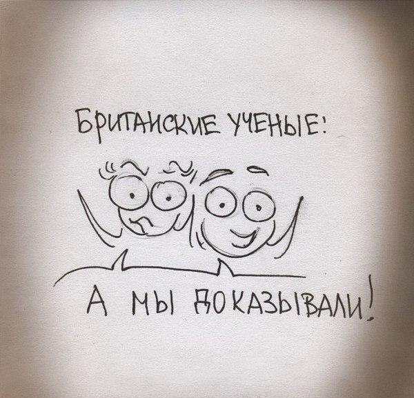 """Комикс для Леголаса """"Хоббит"""""""