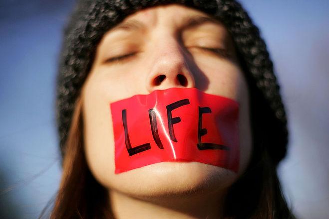 Заборона абортів