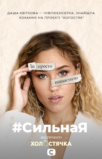 Дарья Квиткова