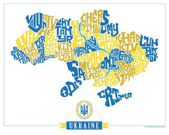 День конституции Украины поздравления