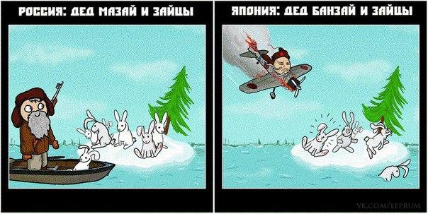 Чуваки и зайцы. Прикол