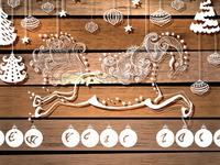 Красивые открытки на Новый год Лошади