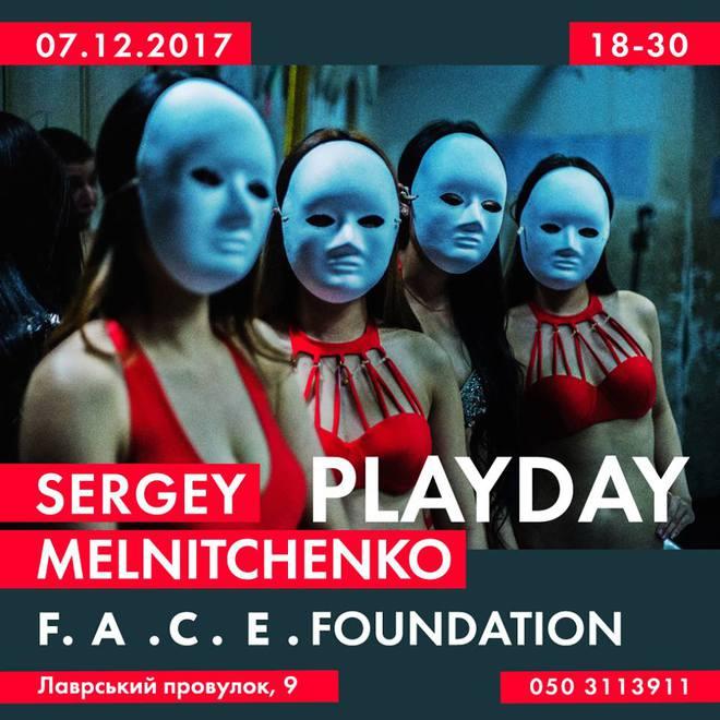 Концентрация сексуальных флюидов: закулисная жизнь китайских ночных клубов в фотопроекте PlayDay