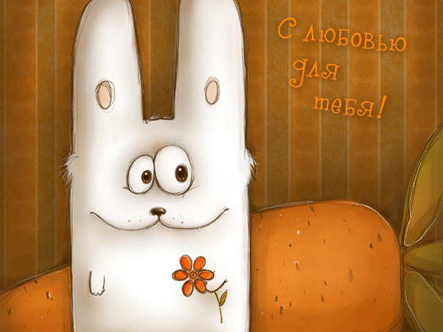 Прикольные зайцы открытки