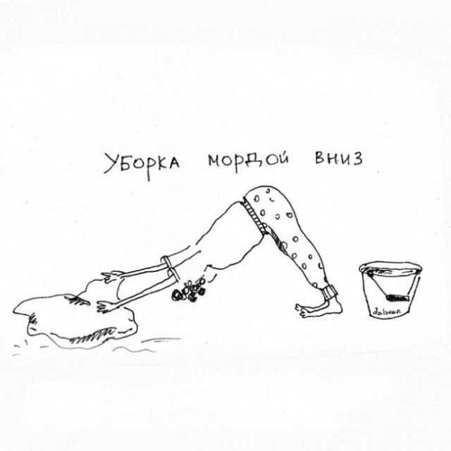 Йога в каждом движении от Анны Беловицкой