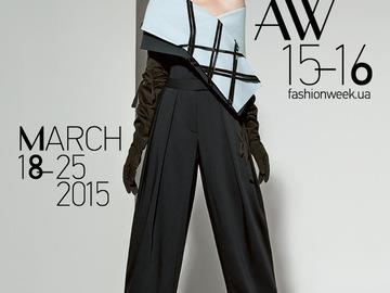 Ukrainian Fashion Week осінь-зима 15/16