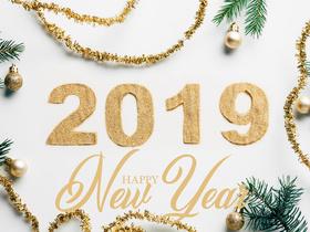 Новий рік 2019: ТОП-10 святкових заходів у Києві