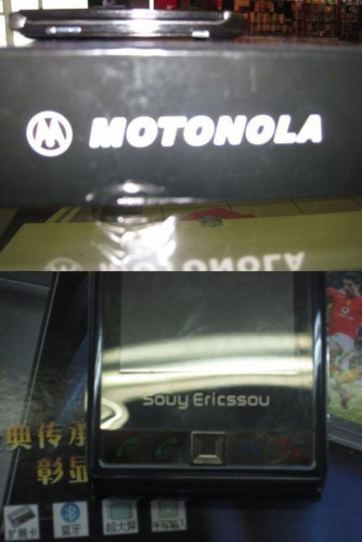 Китайские брендовые телефоны