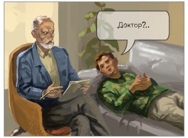Комикс про врача и котиков