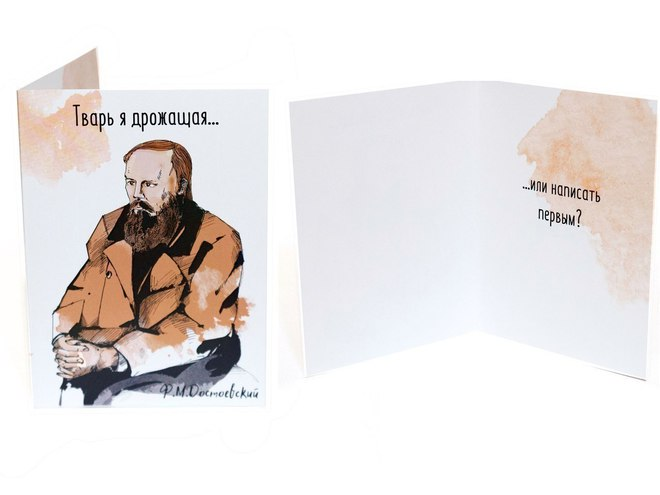 ТОП самых оригинальных открыток