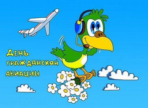 С днем авиации Украины