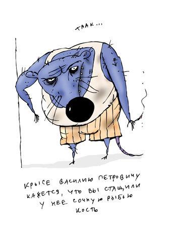 Прикольные рисунки Лысого Монтахью