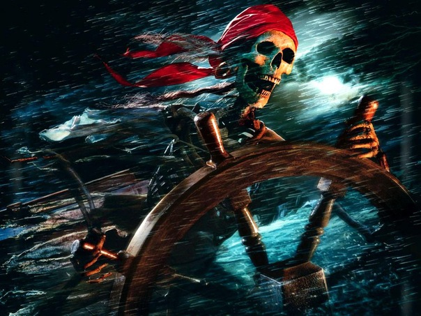 Открытка для пирата