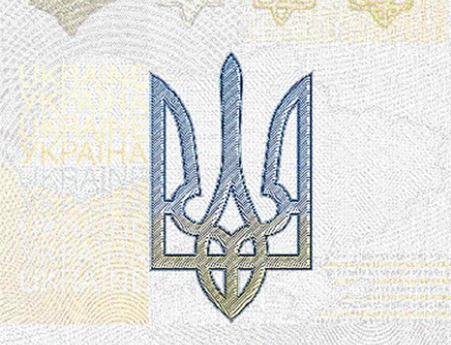 Як українцям оформити біометричний паспорт
