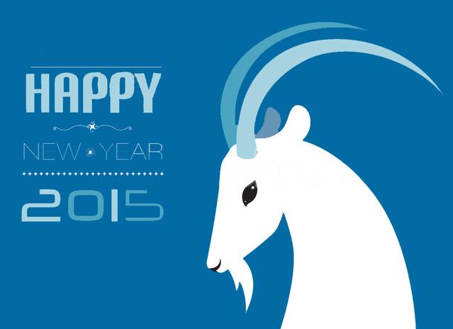 С Новым годом козы 2015