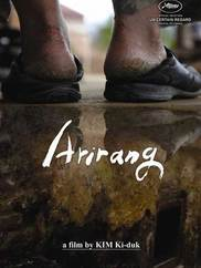 Аріранґ