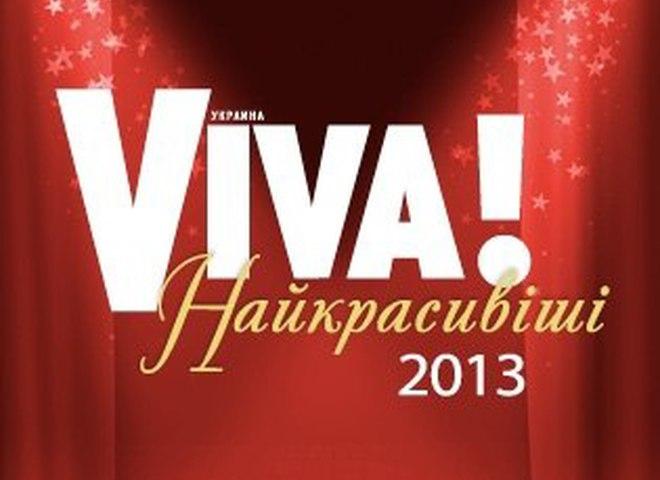 Viva-2013