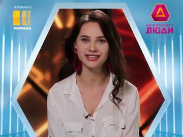 Екатерина Ряба