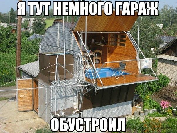Как построить баню своими руками в гараже 31