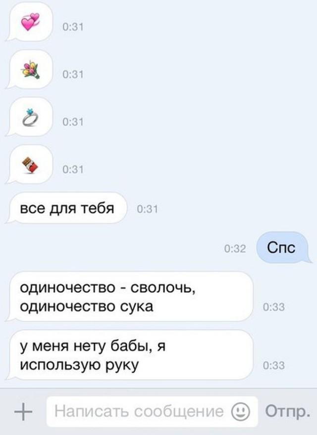 ya-trahayu-svoyu-russkuyu-devushku-s-drugom
