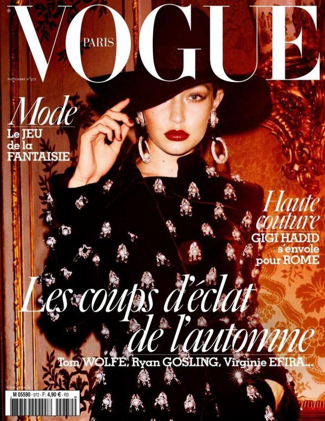 Glam girl: Джиджи Хадид снова на обложке Vogue Paris