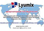 Подать бесплатно объявление на Lyumix