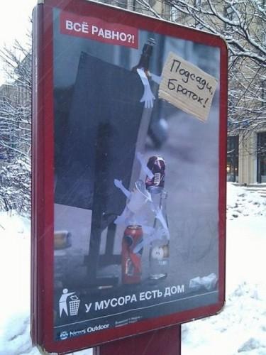 Яркая креативная реклама