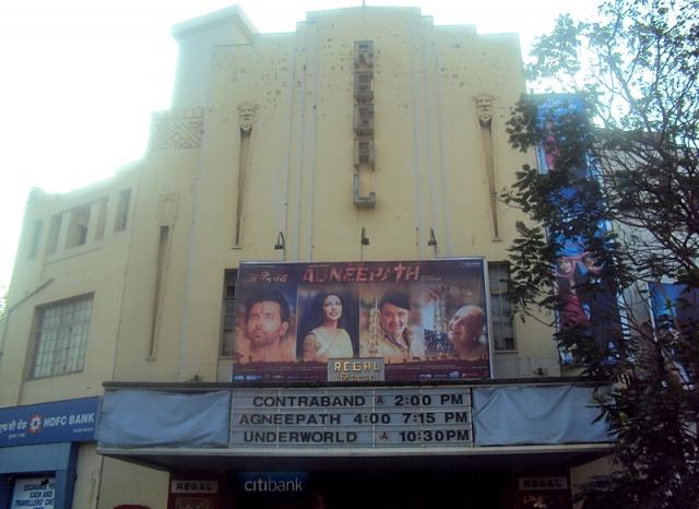 Цікаві місця Мумбаї: Regal Cinema