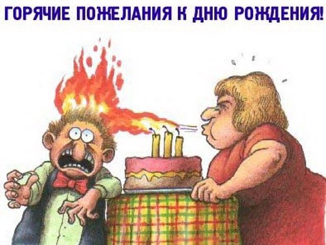 Самое тупое поздравление с днем рождения