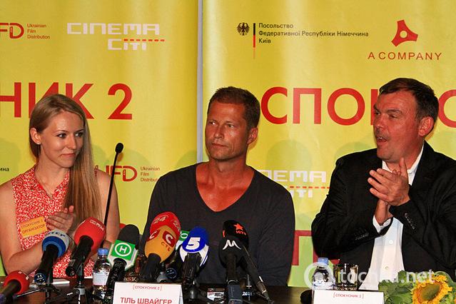Пресс-конференция Тиля Швайгера