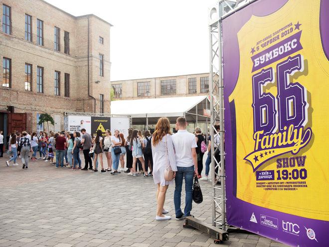 Уникальная выставка, мастер-классы, концерт в новом составе: как прошёл концерт Бумбокс в Киеве