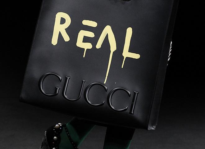 Gucci выпустили сумку-пакет