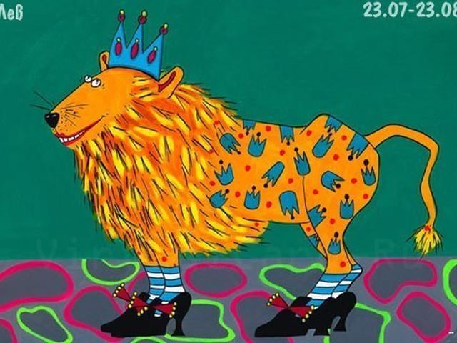 Открытки с днем рождения зодиак лев