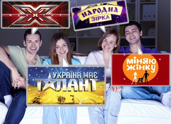 Лучшее шоу 2011