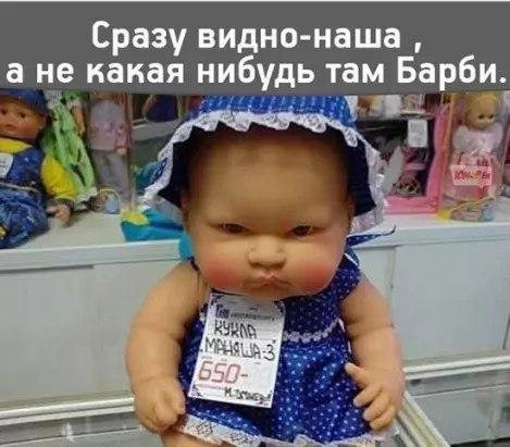 Барби отдыхает