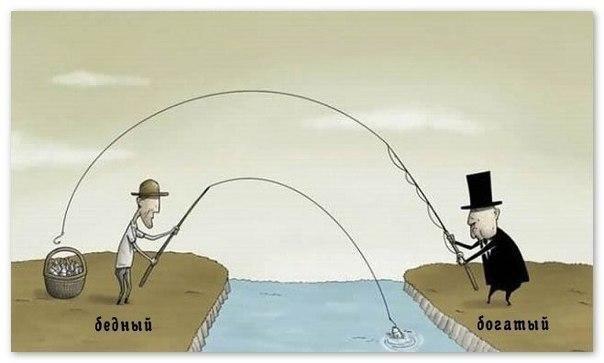 Тяжелая жизнь богатых